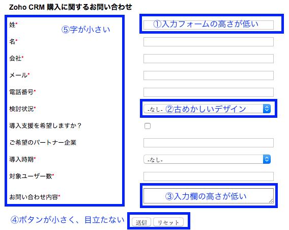 form 2