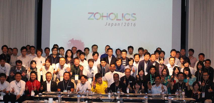 Zoholics集合写真